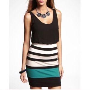 💕Express Striped Bandage Dress